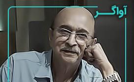 تورج مهرزادیان